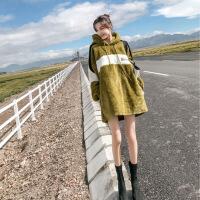 毛茸茸加厚加绒外套2018冬季新款韩版宽松慵懒中长款毛绒绒卫衣女 如图色
