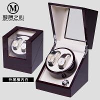 摇表器 自动机械手表转表器上弦器摇摆器晃表器手表盒 生日礼物