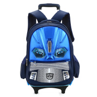 开学必备小学生书包 1-3-6年级儿童拉杆书包小学生汽车拖拉两用双肩背包 开学礼物