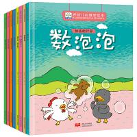 好玩的数学绘本趣味全8册数学启蒙大中小班数学故事认识时间方位重量形状加减法3-4-5-6岁儿童数学启蒙游戏故事绘本童书规律畅销书
