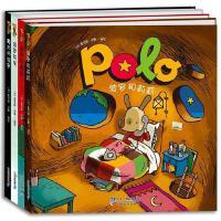 POLO系列(第二�)[法]雷吉斯・法勒 二十一世�o出版社