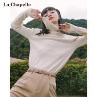 拉夏贝尔 韩版宽松高领打底毛衣女2020年秋冬季新款内搭针织衫