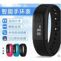 手表 智能手环表 户外多功能电子表 运动记步器男女手表健康睡眠蓝牙来电QQ微信提醒