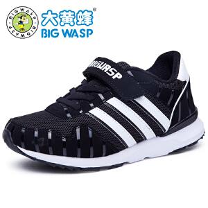 大黄蜂童鞋 2017新款儿童运动鞋 男孩跑步鞋网面透气男女童鞋子