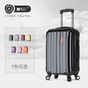 【全国包邮支持礼品卡】24寸 USO品牌新款 旅行箱 行李箱 拉杆箱 A13-耐压抗摔ABS+PC材质 静音万向轮 托运箱