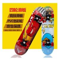 儿童四轮滑板 双翘板 宝宝初学公路4轮滑板 青少年 枫木滑板车