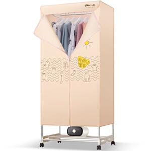 小熊(Bear)干衣机 家用烘干机衣物风干机烘干器烘衣机 HGJ-A12R1