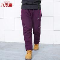 儿童滑雪裤秋冬童裤男童女童软壳冲锋裤保暖童裤