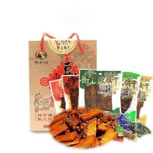 【高坪馆】孝善坊南溪手工豆腐干礼盒 400g 宜宾小吃包邮豆干辣条