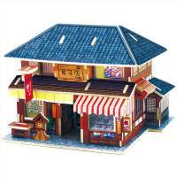 儿童益智玩具 3d立体拼图 插板木制手工diy小屋 小房子模型