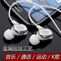 耳机手机入耳式金属耳塞线控男女通用运动挂耳重低音