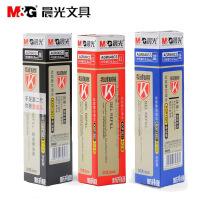 晨光考试必备中性笔芯AGR640C3全针管0.5MM黑色水笔芯 盒装