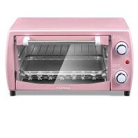 【河北特产】康佳12升多功能家用烤箱 烘焙烤箱