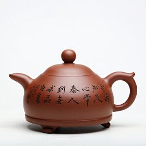高级工艺美术师 王玉芳 玉乳 底槽清 470cc