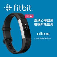 Fitbit Alta HR智能手环心率睡眠监测蓝牙运动计步男女手表苹果