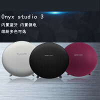 哈曼卡顿harman/kardon Onyx Studio 3蓝牙无线音箱卫星三代