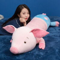 小猪公仔睡觉抱枕男玩偶爱布娃娃女生日礼物猪年吉祥物 【日常*】1米(收藏送玫瑰花+香包 )