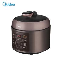 美的(Midea)电压力锅家用智能预约迷你高压锅2.5L小容量可开盖煮
