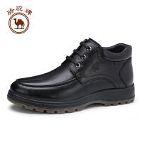 骆驼牌男靴子 新品保暖绒里高帮男鞋真皮厚底牛皮男靴子