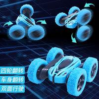 四驱遥控汽车越野车玩具男孩充电动翻斗车特技翻滚车