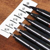 宝克小楷书法笔钢笔式软毛笔签名笔可加墨水练字软头秀丽笔大中楷