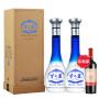 洋河梦之蓝M1 45度500ml*2瓶  蓝色经典
