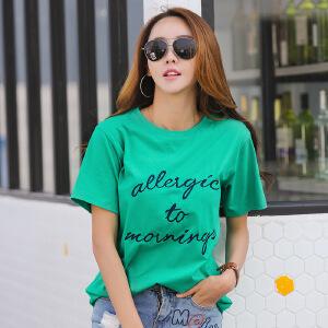 卡茗语夏季新品韩版宽松百搭圆领纯棉字母绣花短袖T恤女装半袖上衣
