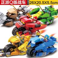启蒙积木军事野战军团坦克飞机拼装玩具男孩儿童益智拼插6-12岁
