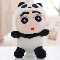 维莱 蜡笔小新变身龙猫公仔熊猫猴子玩偶毛绒玩具布娃娃儿童礼物女生 熊猫圆眼款 80厘米会说i love you