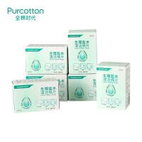 全棉时代 生理盐水清洁棉x6盒