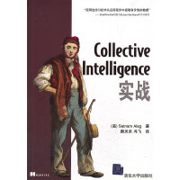 VIP-Collective Intelligence实战