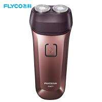 飞科(FLYCO)电动剃须刀 FS871 全身水洗旋转式双刀头刮胡刀1小时快充