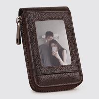 新款卡包男女式韩版卡套男士多卡位大容量可放驾驶证风琴卡片包