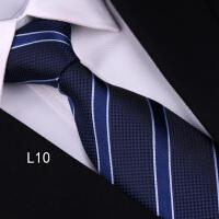 酒红色黑色蓝色红色男士商务正装新郎结婚领带