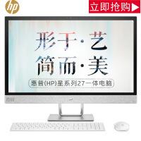惠普(hp)星系列27-R174cn 27英寸大屏触控一体机电脑(i7-8700T 16G 1TB+256GB AMD
