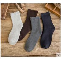 户外袜子中筒毛巾宽口男棉袜加厚老人中老年人爸爸松口纯棉加绒保暖