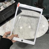 新ipad 9.7软边钢化玻璃膜ipad6钢化膜mini1234防爆保护贴膜纯色