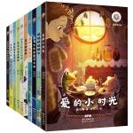 童心树华文原创新锐丛书(10册)套装