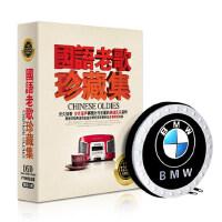 正版国语老歌cd 汽车载音乐光盘碟片怀旧流行歌曲CD非黑胶唱片
