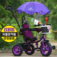 儿童三轮车脚踏车童车玩具宝宝手推单车1-2-3-4岁儿童自行车
