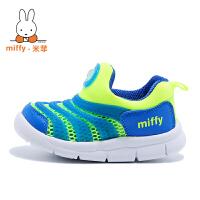 Miffy米菲童鞋儿童运动鞋毛毛虫男童春秋新款中大童女童鞋子宝宝休闲鞋跑步鞋