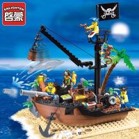 宝宝早教启蒙教育积木小颗粒拼装玩具儿童益智玩具海盗系列306破船坞