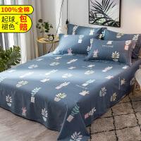 简约纯棉床单单件双人1.8米床宿舍1.2被单女居家全棉床单