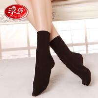 【5双装】浪莎短丝袜女天鹅绒防勾丝女士秋季薄款袜子女肉色丝袜短袜女袜子