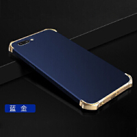 BaaN OPPOR11手机壳OPPOR11保护套防摔全包边防指纹电镀三段硬壳 金蓝色
