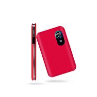 充电宝10000毫安超薄mini小巧oppo苹果小米华为vivo通用手机大容量数显便携可爱创意1W快