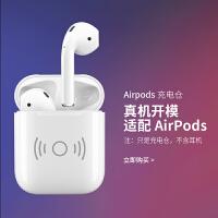 20190720235611218适用airpods充电盒补配充电仓全新苹果无线蓝牙耳机充电盒充电器air pods丢