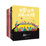 几米完美小孩系列(平装共4册)