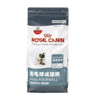 皇家猫粮royalcanin 宠物IH34去毛球成猫猫粮 2kg