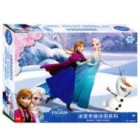 冰雪奇缘公主女孩3-6-7-8岁纸质儿童拼图100/200片益智玩具